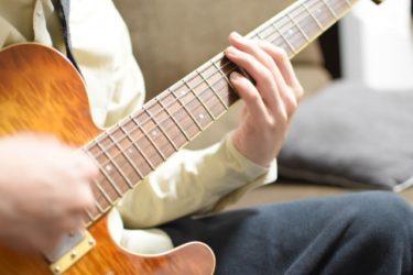 【ギター初心者必見!】上達が早くなった僕のギターレッスン体験談