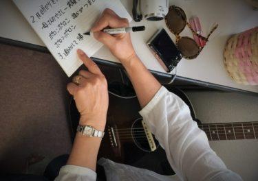 【作詞のコツ】作詞をスムーズに進める3つの手順!伝わる言葉の紡ぎ方