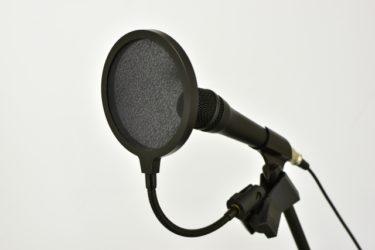 ボーカルが聞こえない!スタジオ練習でのバンドサウンドの作り方