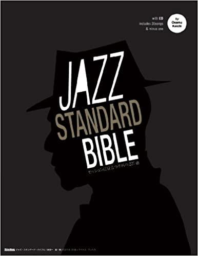 jazzstandard