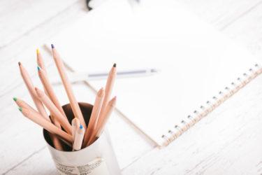 現役作詞家が教えるメッセージを伝える作詞のコツ【基本編】