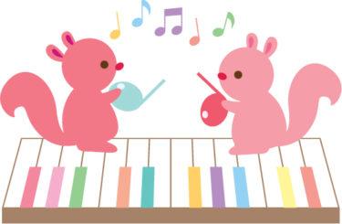 発達障がいがある子どもさんへのピアノレッスン方法
