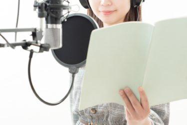 男性でも女声が出したい!まるで女性声優歌手になれる声の性転換法