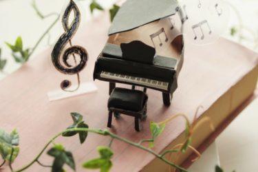 ピアノ講師以外でピアノの仕事ってあるの?